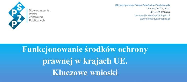 """Raport """"Funkcjonowanie środków ochrony prawnej w krajach UE"""""""